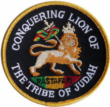 Rastafarian 'Conquering Lion Of The Tribe Of Judah' Embroidered Patch